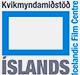 Umsóknarvefur Kvikmyndamiðstöðvar Íslands